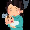 1.出産直後-⑥入院6日目 退院とリアル眠れない生活へ…