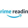 この3連休にAmazon「Prime Reading」で読みたい5冊