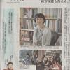 似てる? 国立がん研究センター・高橋都さんと女性お笑いコンビ・たんぽぽ・川村エミコさん