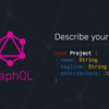 RESTを採用して気づいた「GraphQLって結局何が良いの?」について