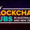 NEMがオーストラリアとニュージーランドでブロックチェーンハブ設立