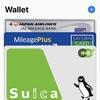 dカード プリペイド×Apple Pay スタートキャンペーン