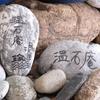 【肩&腰のコリ改善!!】しっかり効く『六本木・温石庵』の整体&角質ケア体験@六本木