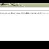 jQueryでtext-overflow: ellipsisの中抜きみたいなことをする