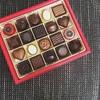 いただいたチョコレートと、氷のすべり台