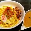 【今週のラーメン440】 なにわらーめん とも狼 (大阪・なんば) カレーあえめん・太麺・大盛り
