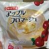 山崎製パン  アップル&フロマージュ 食べてみました