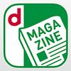 dマガジンがでいろんな雑誌の創刊号特集やってるのが面白い