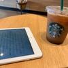 Wi-Fiの店二杯目のアイスコーヒー(あ)