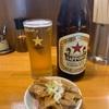 麺屋永太『つけメンマチャーシュー 大盛り600 生玉子 ビール』