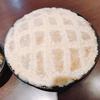 【台中スイーツ】メロンパンみたいな見た目のかき氷屋【琥珀糖】!氷の中には台湾が一杯詰まっていて止まらない美味しさ!