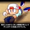 【選手作成】サクスペ「強化くろがね 野手作成⑤」