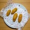 簡単で美味しいスイートポテトの作り方。
