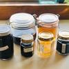 ハーブでチンキ剤を作る方法とチンキ剤を使った保湿クリーム