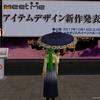 雨 meet-me