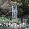 京都 狸谷山新年祈祷祭 1日~3日