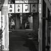 渋谷1981