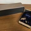 【レビュー】低価格なのにアルミボディの高級感 Qtuo royaler Bluetoothスピーカー