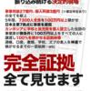【ネット給付金】10万円の申請を行ってください。