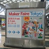 Maker Faire Tokyo 2018に出展してきたレポート。