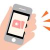 【アプリで】Zeetleを使って☆伝説のすた丼クーポンの使い方【お得に!】