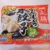 夜中に小腹がすいたら、クセになるほど美味い、大阪王将の水餃子!?