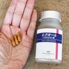 大豆イソフラボンは女性ホルモンの助っ人!心と体のゆらぎにはエクオールを補充