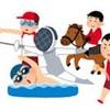 四連休スタート🙆♀️旅する社労士へ👀