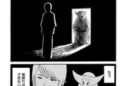 怪獣(オトコ)はソレを我慢できない…!【青木U平の「酩酊! 怪獣酒場2nd」第38回】