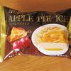 アップルパイアイス