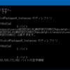 Visual Studio 2017 RCの再インストールが必ず失敗する場合の対処