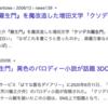 情報検索のためのユーザインタフェース Ch.1
