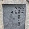万葉文化館の里中満智子展と明日香村プチ観光スポット情報【2019年】