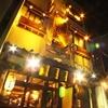 【オススメ5店】広島市(広島市中心部)(広島)にあるハンバーグが人気のお店
