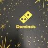 【ドミノピザ】で絶対に食べたい生地やピザメニューベスト3はこれだ