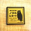 ノコルレコードのオリジナルステッカー作りました。