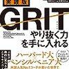 【05/02 更新】Kindle日替わりセール!