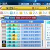 熊本AS【江本】