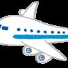 日本国内で飛行機が墜落する確率を調べてみた。