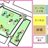 京都市内の公園を巡るシリーズ。65