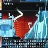 『第3次スーパーロボット大戦Z 時獄篇』プレイ中、その7。