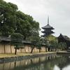 自転車で巡る西国街道 京都〜西宮編