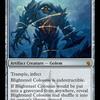 好きなカードを紹介していく。第七十五回「荒廃鋼の巨像」