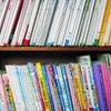公立高校受験 5教科おすすめ問題集ランキング