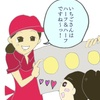 キッザニア甲子園28回目 その4(9周年)