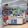 見知らぬ街の「スーパーマーケット」薬局を訪れてみた。英国・イーストボーン編