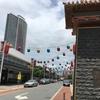 オーストラリアデーにゴールドコーストの中華街へ行ってみた