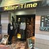 【三軒茶屋】古着屋「Miller Time(ミラータイム)」へ行ってきました!