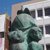 彫刻放浪:浦和に中野四郎を観に行く(1)