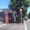 あざみ野駅に近いバイク駐車場の紹介